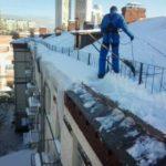 уборка снега с крыши по периметру