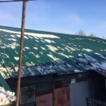 чистая крыша