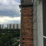 балкон ДО